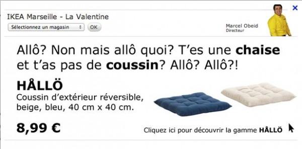 Coussin Ikea